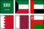 Flags-GCC